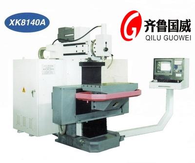 xk8140a数控万能工具铣床| 数控铣床分类厂家