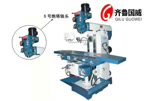 x6336炮塔铣床| 5H炮塔铣床生产厂家